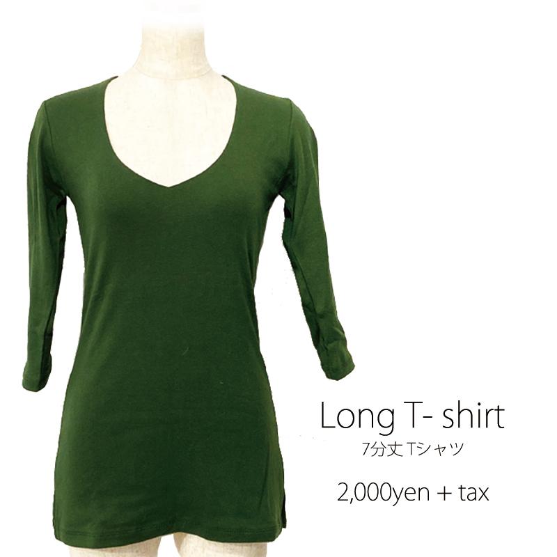 画像1: 【 HULA 】七分袖 Tシャツ  Vネック Tシャツ (1)