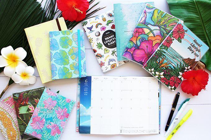 画像1: 【30%off】 ハワイ手帳 Hawaii Lifestyle Diary 2020 (1)
