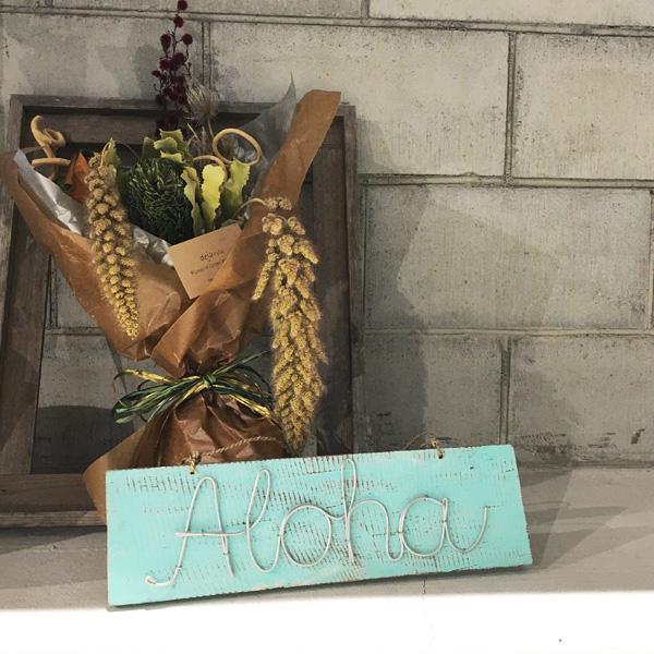 画像1: 【New!!!】wood  ワイヤーウォールハンガー ALOHA/MAHALO (1)