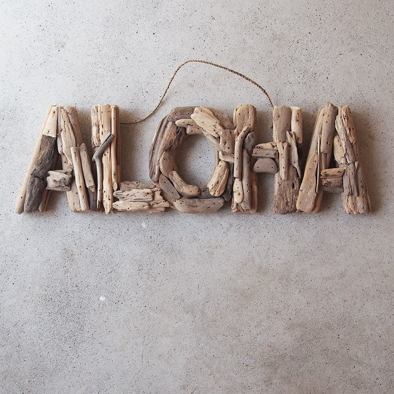 画像1: ドリフトwood ALOHA (1)