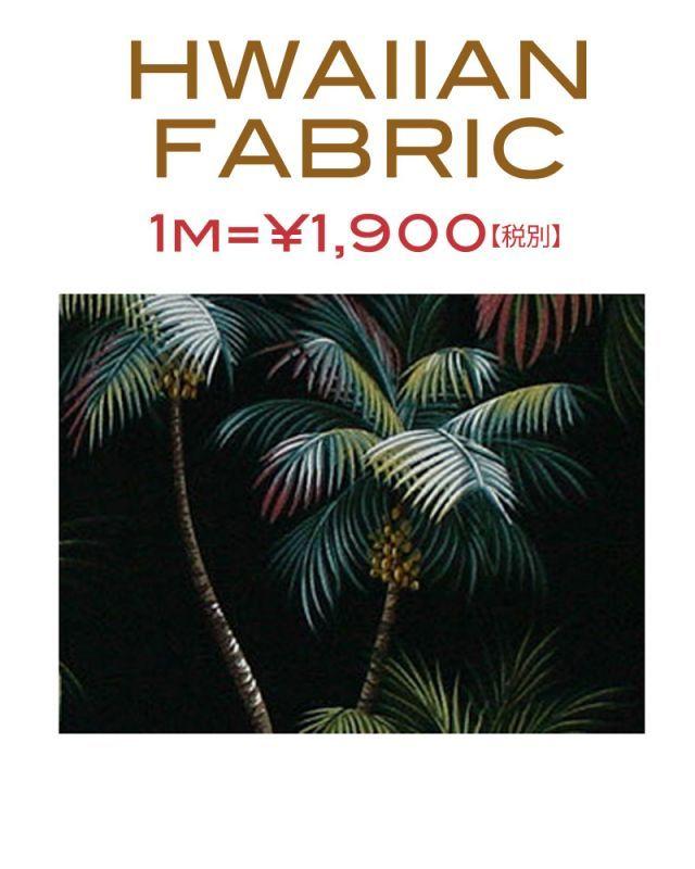 画像1: ハワイアン ファブリック palm tree (1m / ¥ ) (1)